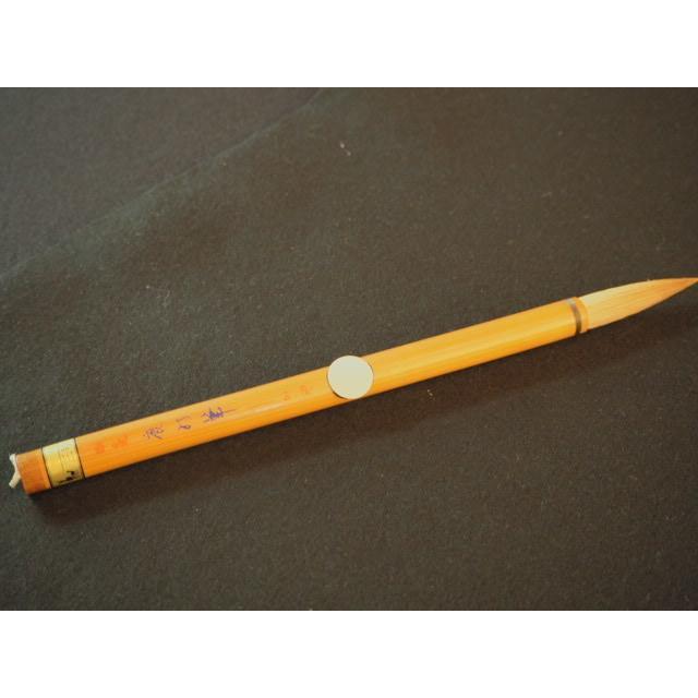 しかや 剛毫 鹿の筆 三号 osyu-tanagura 03