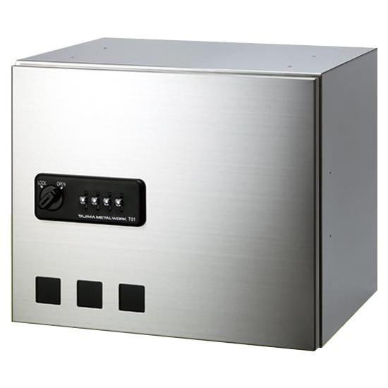 タジマメタルワーク 宅配ボックス 前入前出タイプ ダイヤル錠式 小型荷物用 GX36-30