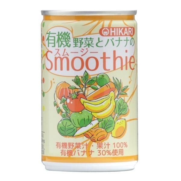 光食品 有機JAS認定 有機野菜とバナナのスムージー 160g×30缶