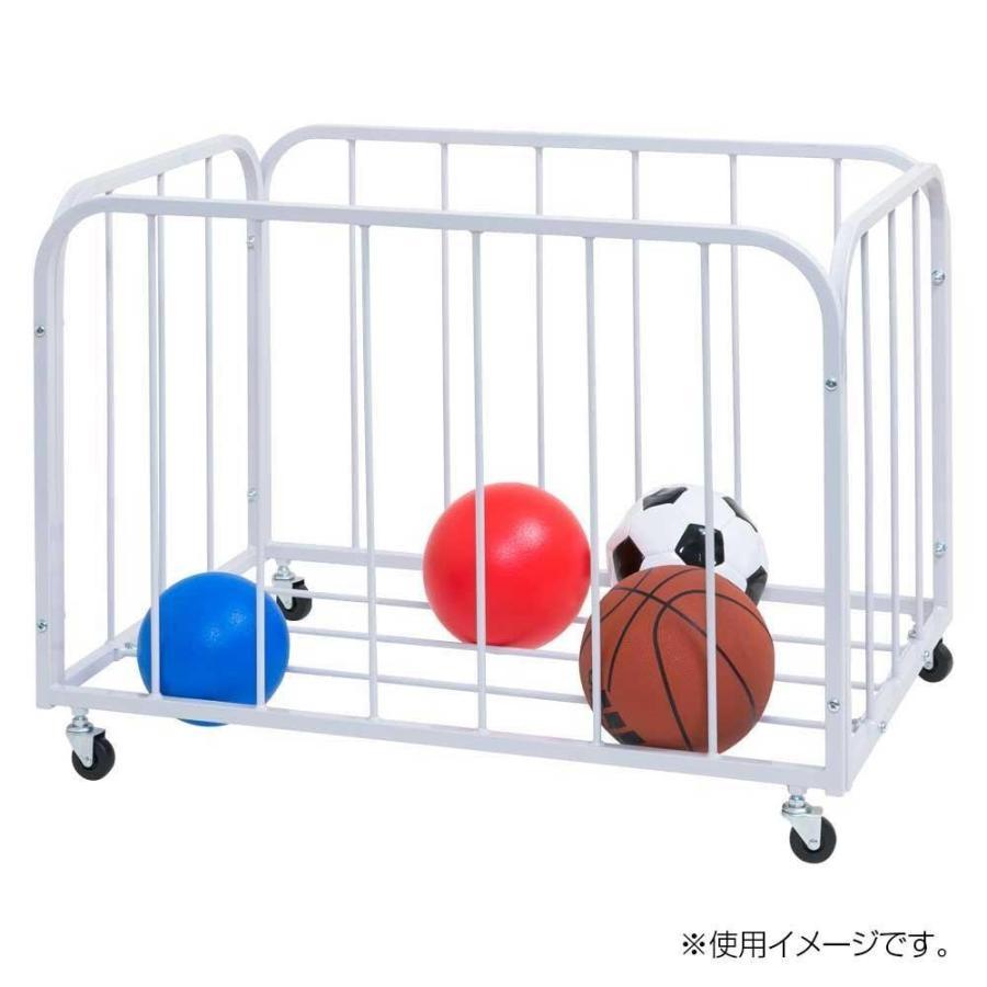【ラッピング無料】 組立式ボールカゴ B-293, アウトレット家具 セピヤ dfda25f5