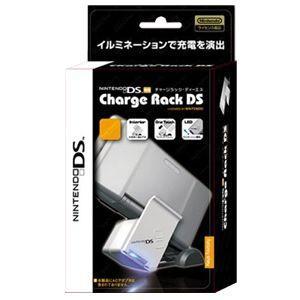 新品DS チャージラックDS|otakarasouko-miyako