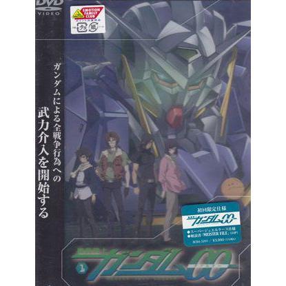 新品DVD 機動戦士ガンダム00 1 ダブルオー 初回限定仕様|otakarasouko-miyako