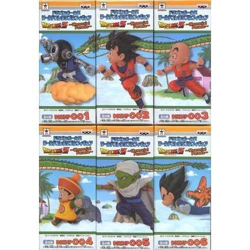 ドラゴンボールZ ワールドコレクタブルフィギュア 〜Memorial Parade〜 全6種セット