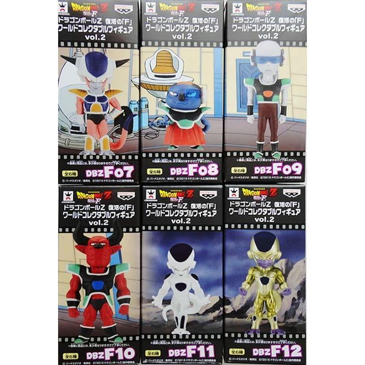 ドラゴンボールZ 劇場版 復活の「F」 ワールドコレクタブルフィギュア vol.2 全6種セット