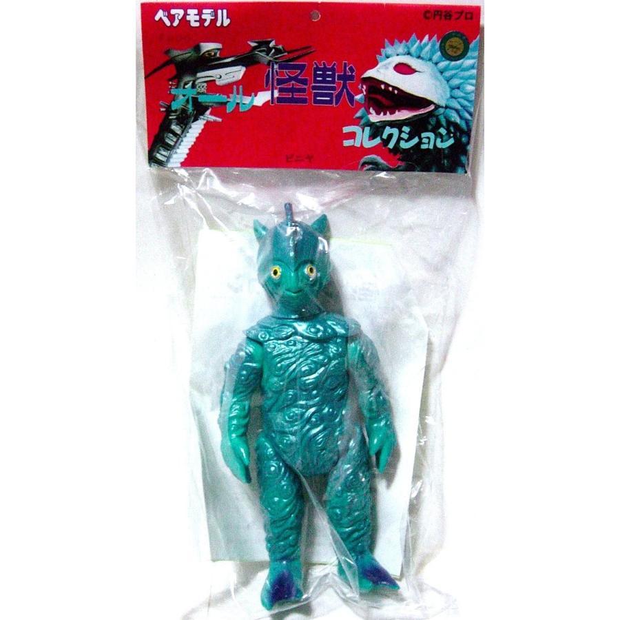 ベアモデル オール怪獣コレクション 水棲獣人 ピニヤ