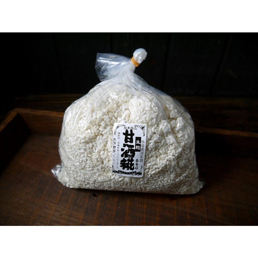甘酒麹 生麹 初売り 1kg セール 登場から人気沸騰