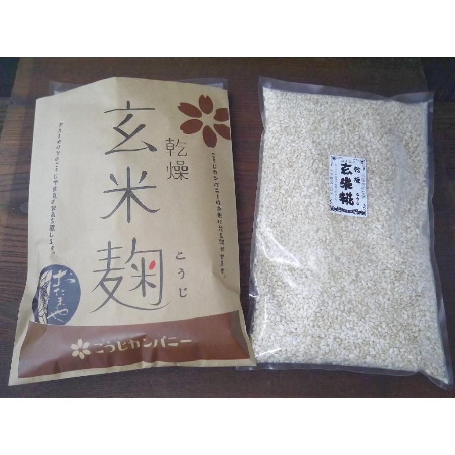 乾燥玄米麹 新品 乾燥麹 マーケット 800g