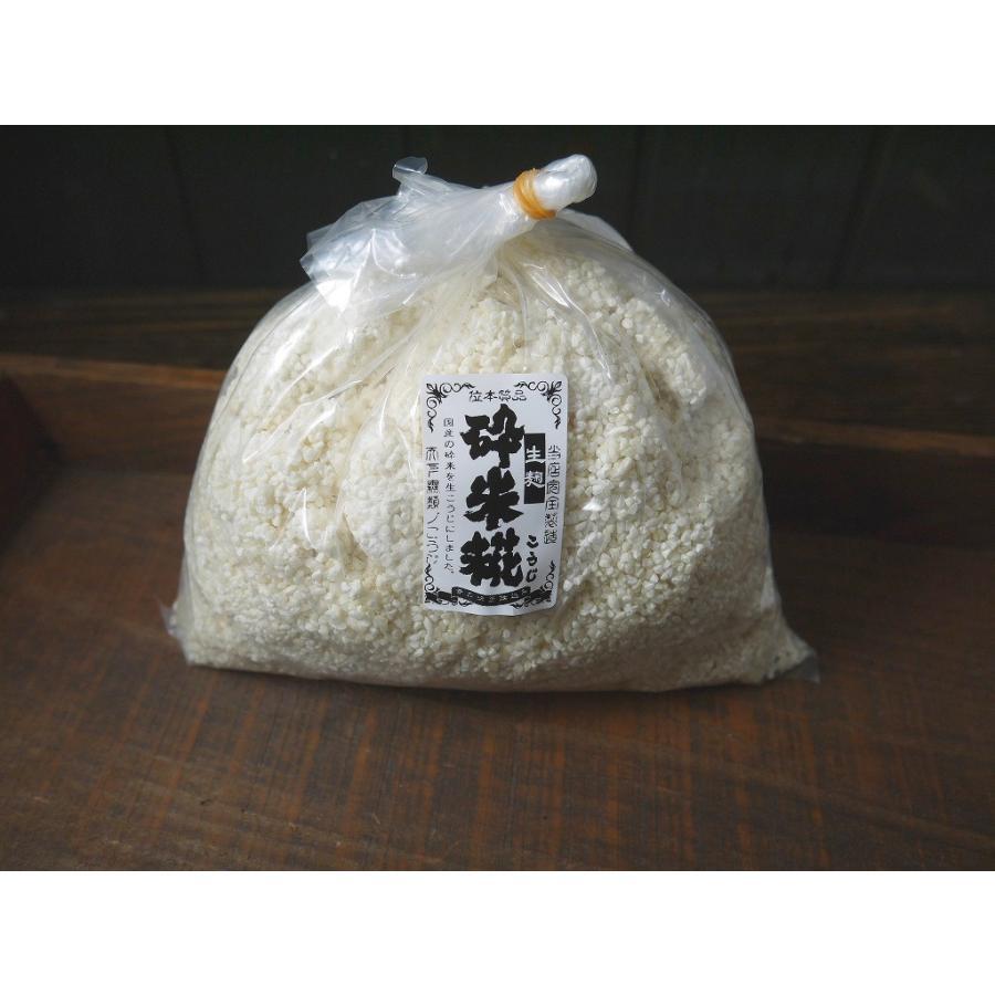 海外輸入 セール 砕米麹 生麹 1kg