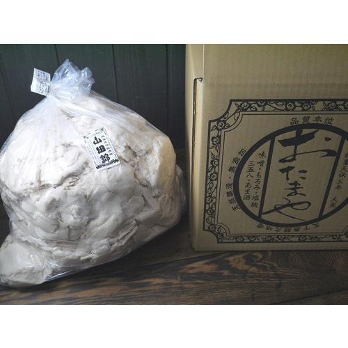 九平次 純米大吟醸酒粕 お値打ち価格で 10kg 安売り 山田錦