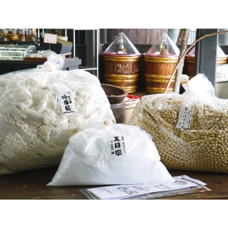 手作り味噌セット(大量仕込み用 こだわり食塩 樽なし) otamaya2002