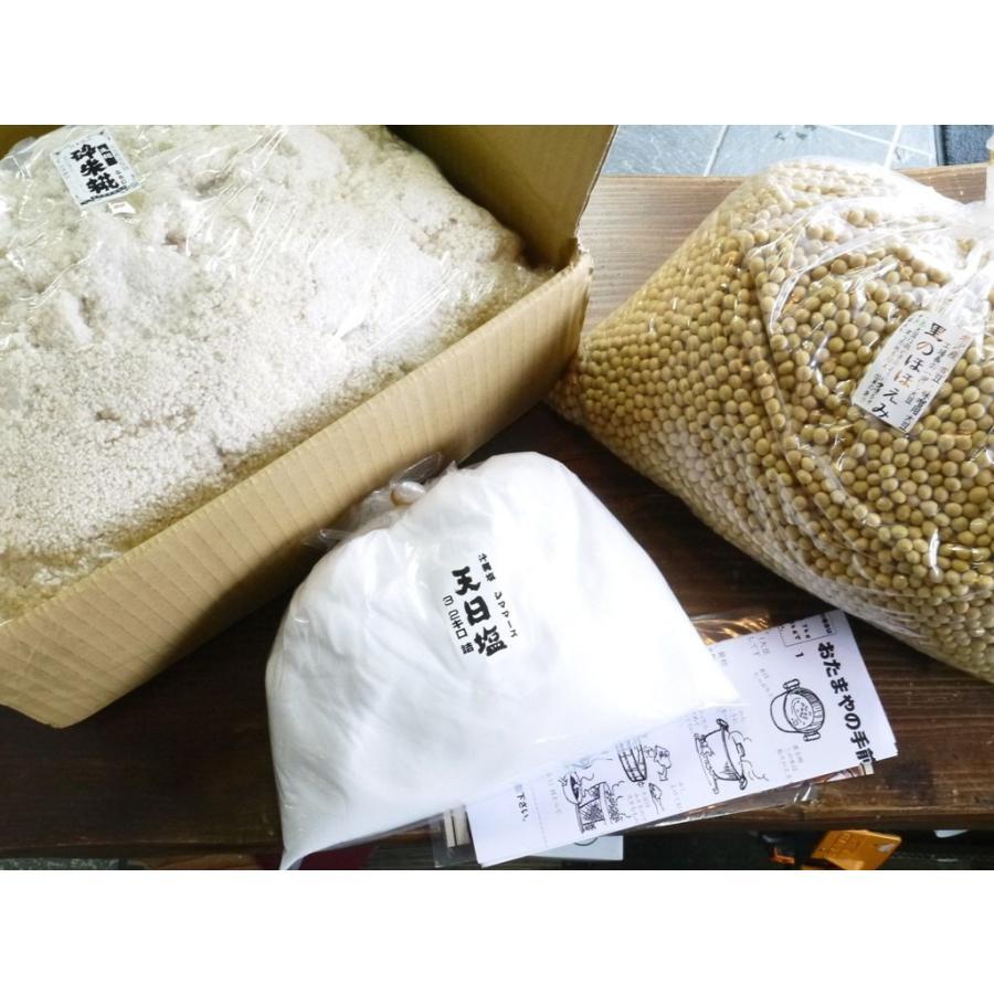 手作り味噌セット(大量仕込み用 こだわり食塩 樽なし) otamaya2002 04