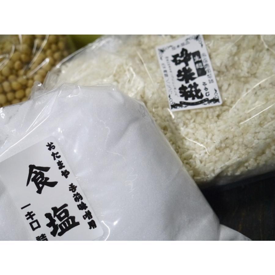 手作り味噌セット(10Lポリ樽付)|otamaya2002|02