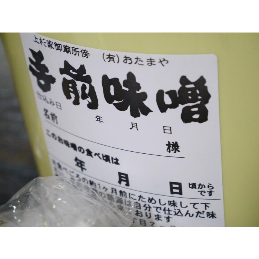 手作り味噌セット(10Lポリ樽付)|otamaya2002|04