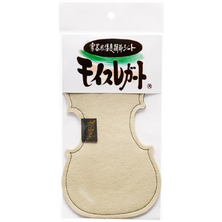 湿度調節剤モイスレガート 無料 格安店 バイオリン型