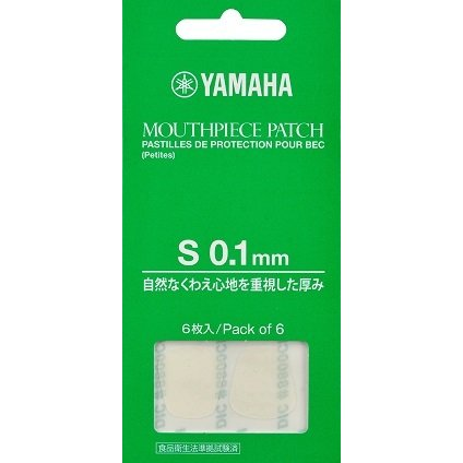 在庫一掃売り切りセール NEW YAMAHA ヤマハ 高級品 Sサイズ マウスピースパッチ 0.1mm