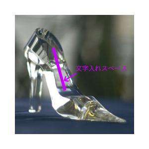 ガラスの靴|otaru|02