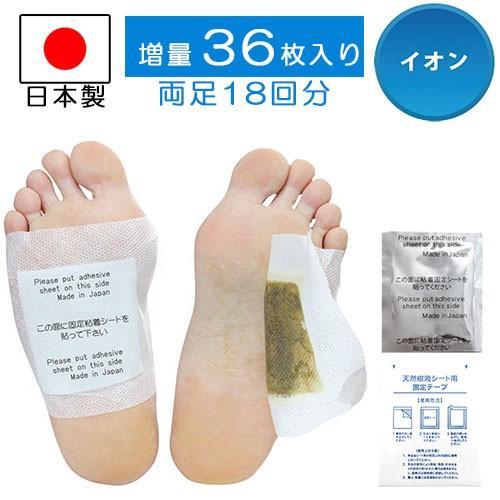 足裏シート 樹液シート 36枚 フットケア 70%OFFアウトレット むくみ 日本製 新作入荷 イオン