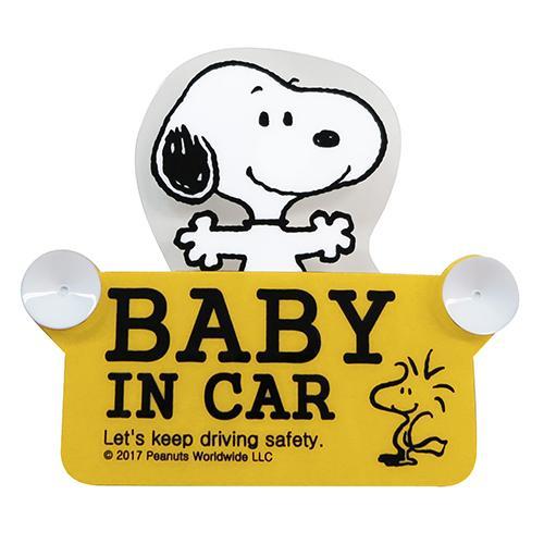 ベビーインカー ベイビーインカー 赤ちゃんステッカー 吸盤 車 スヌーピー 大幅にプライスダウン ステッカー 送料無料カード決済可能 セーフティーサイン 揺れる