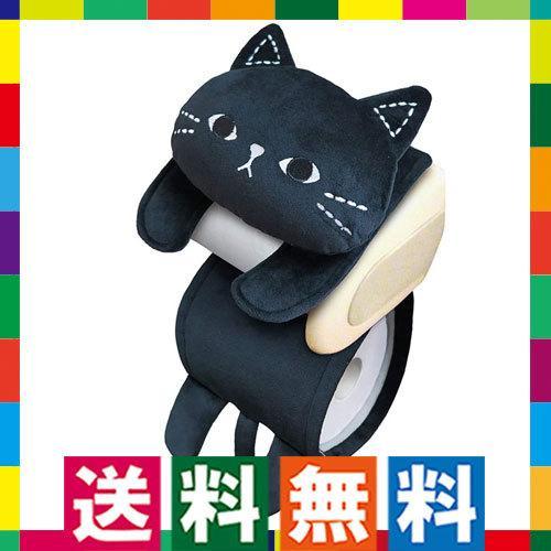 黒ねこのペーパーホルダー 完売 トイレットペーパーカバー トイレ カバー 永遠の定番モデル グッズ 黒ネコのミミッツ 雑貨 かわいい ぬいぐるみカバー
