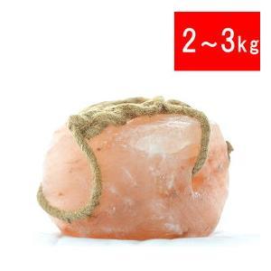 家畜用縄付き岩塩ブロック アニマルソルト2kg〜3kg 天然ヒマラヤ岩塩 ピンク岩塩 牛・馬・ヤギのミネラル補給|otasuke