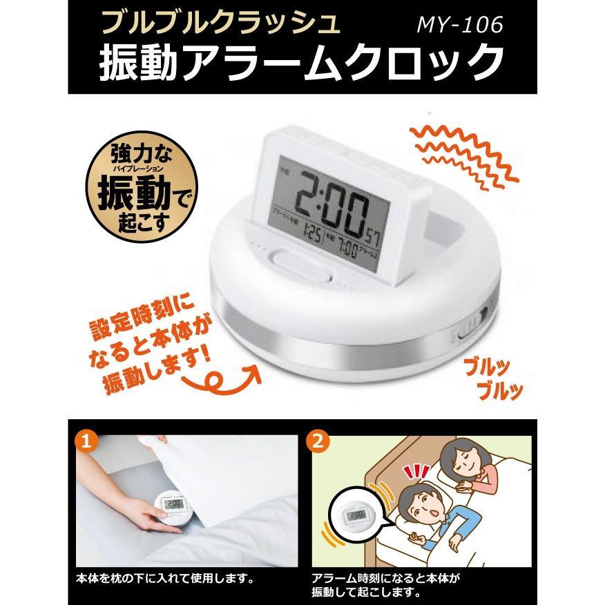 振動目覚まし時計 振動アラームクロック 強力振動式目覚し時計 デジタル表示 バックライト スヌーズ機能付き 起きれる|otasuke|02