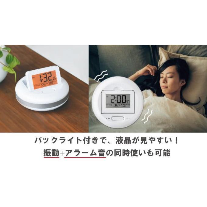 振動目覚まし時計 振動アラームクロック 強力振動式目覚し時計 デジタル表示 バックライト スヌーズ機能付き 起きれる|otasuke|04