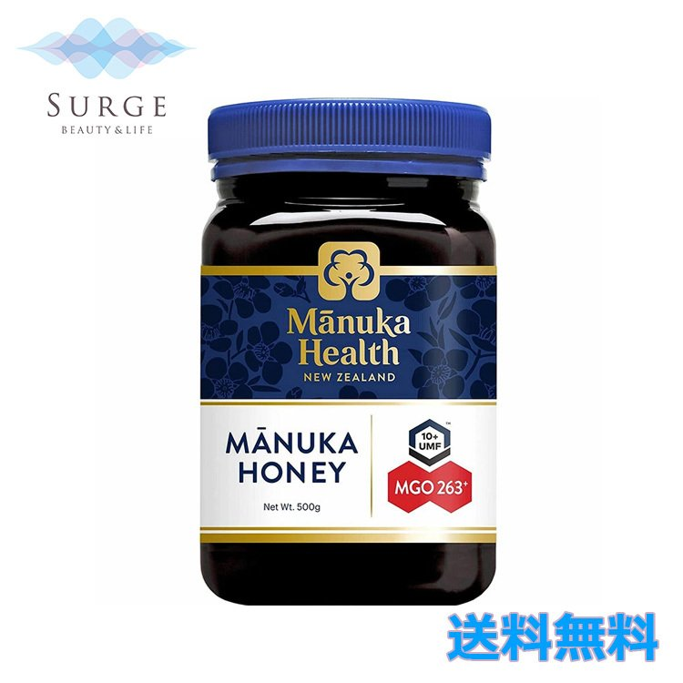 マヌカヘルス マヌカハニー MGO263 + UMF16+ 500g  ハチミツ 蜂蜜 マヌカ 富永貿易|otegoro-m