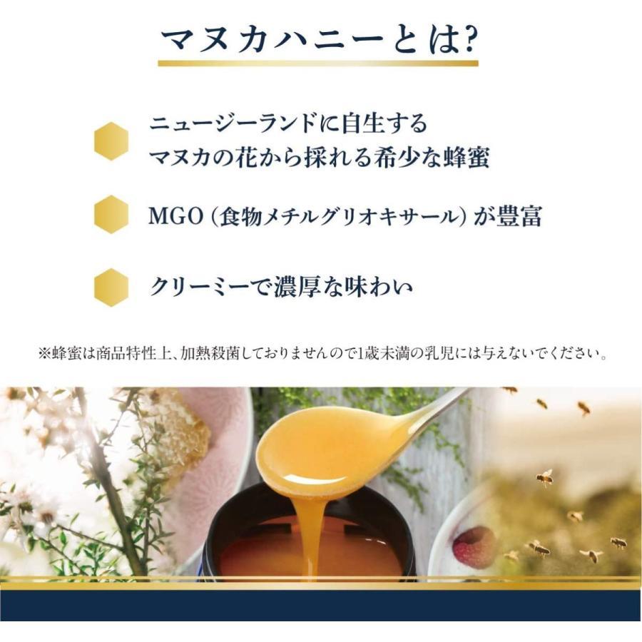 マヌカヘルス マヌカハニー MGO263 + UMF16+ 500g  ハチミツ 蜂蜜 マヌカ 富永貿易|otegoro-m|04