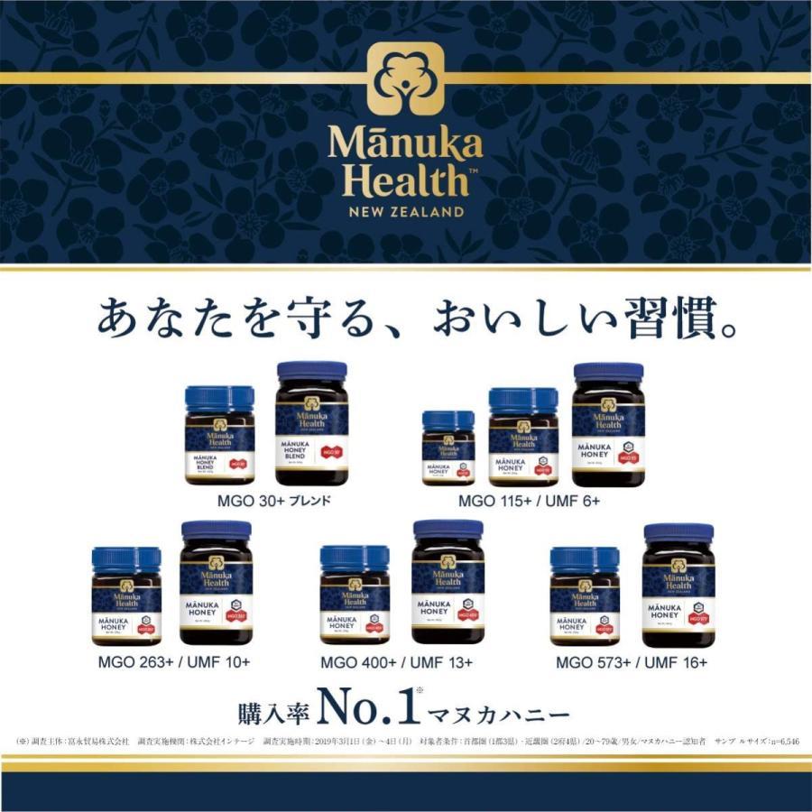 マヌカヘルス マヌカハニー MGO263 + UMF16+ 500g  ハチミツ 蜂蜜 マヌカ 富永貿易|otegoro-m|07