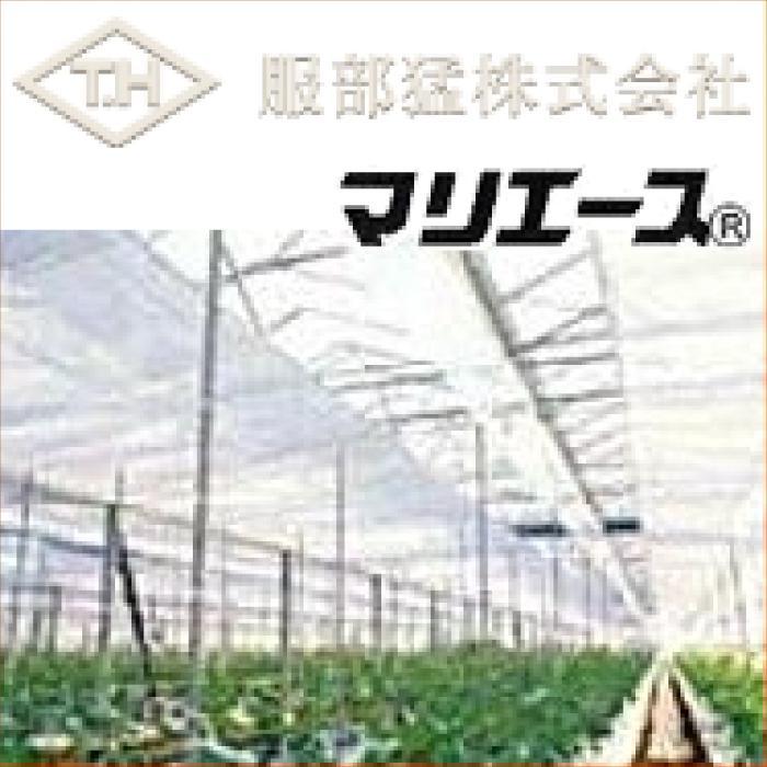 農業用不織布 マリエース E01040 (白) 幅230cm×長さ100m