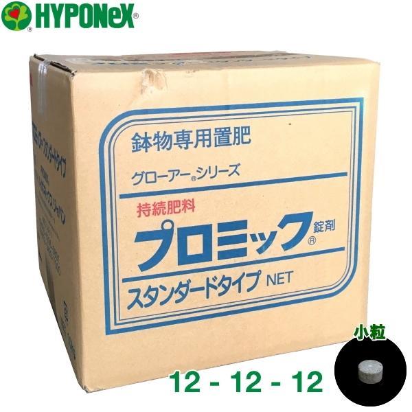 ハイポネックス 鉢物専用肥料 プロミック錠剤 スタンダード 12-12-12 小粒 9.3kg