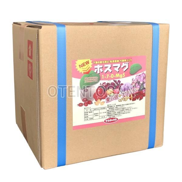 サカタのタネ 液肥 ホスマグ 11.5kg (10L)