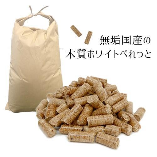 全国どこでも送料無料 無垢国産100% 木質ホワイトぺれっと 20kg 出群