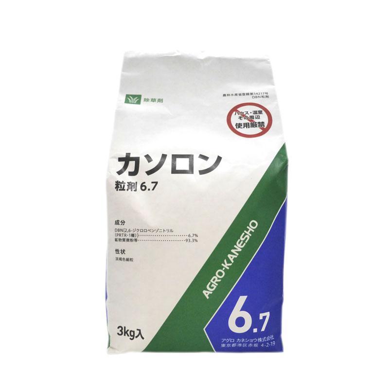公式 カソロン粒剤6.7 70%OFFアウトレット 3kg