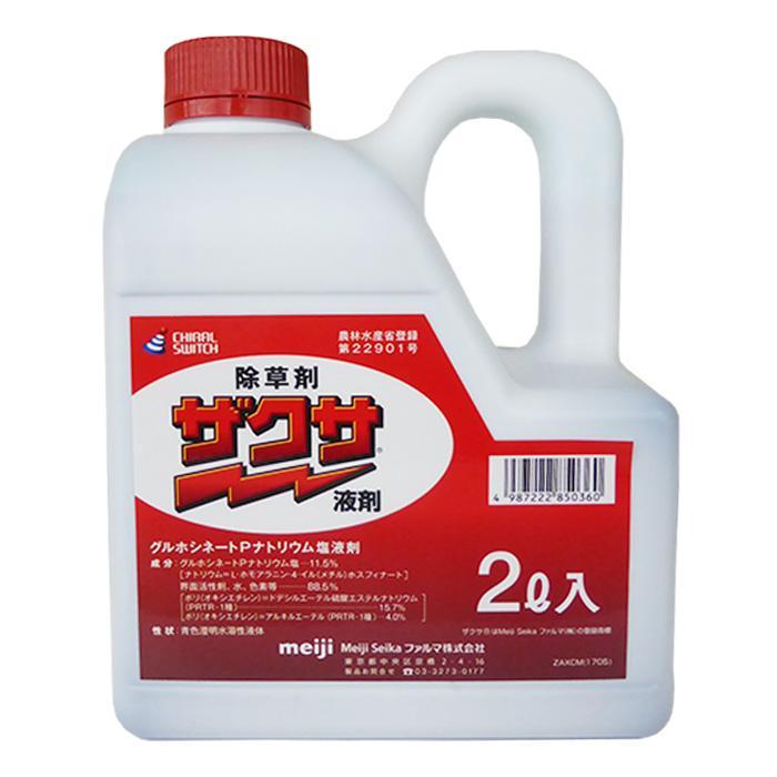 大決算セール ザクサ液剤 オープニング 大放出セール 2L