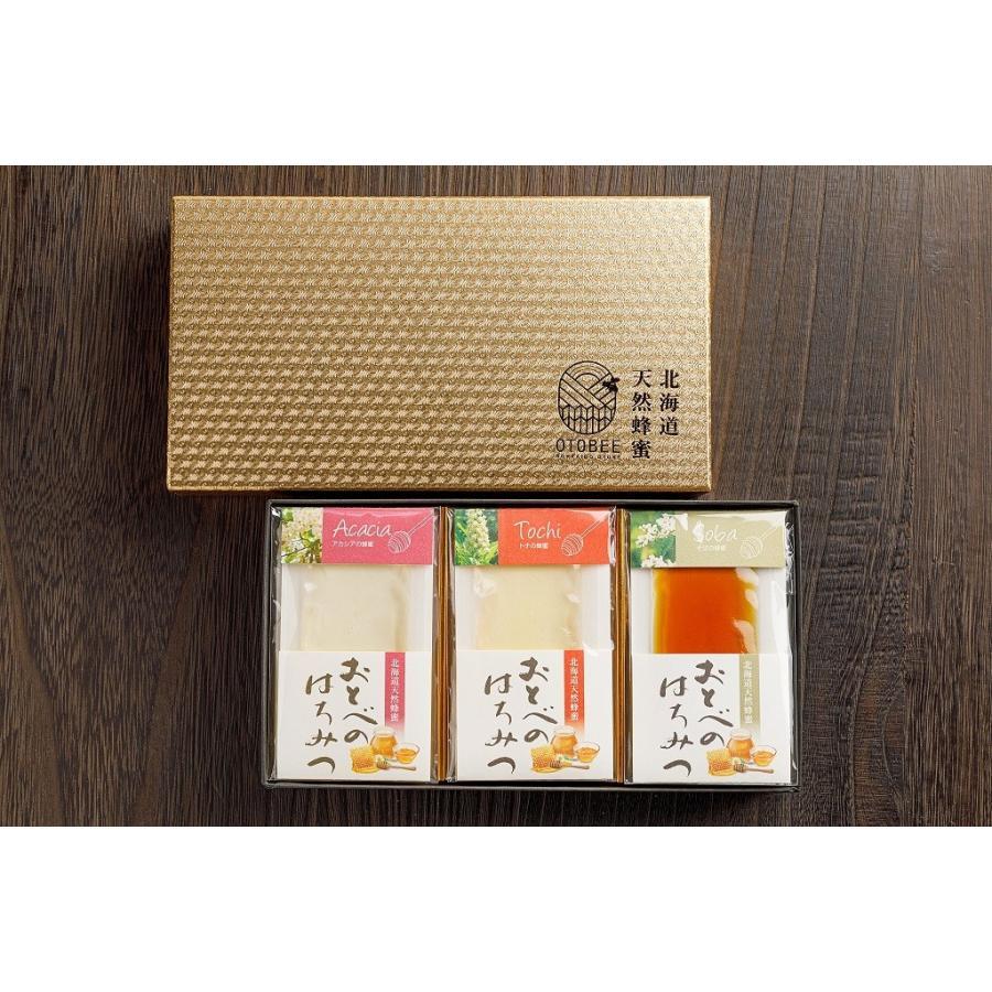 国産 非加熱  ギフト 生はちみつ おとべのはちみつ10g×30袋(箱入り)|otobesousei|06