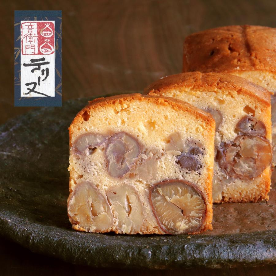 ギフト 足立音衛門 推奨 栗 の テリーヌ 洋菓子 スイーツ 和菓子 送料0円 お取り寄せ パウンドケーキ