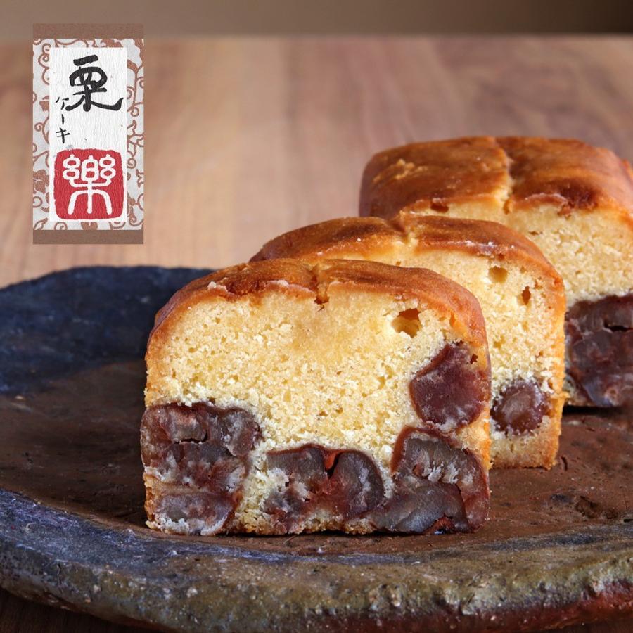 送料無料 WEB限定 お試しケーキ 足立音衛門 栗 の 宅送 ケーキ 楽 お取り寄せ らく 1本 和菓子 スイーツ 新商品 洋菓子 パウンドケーキ