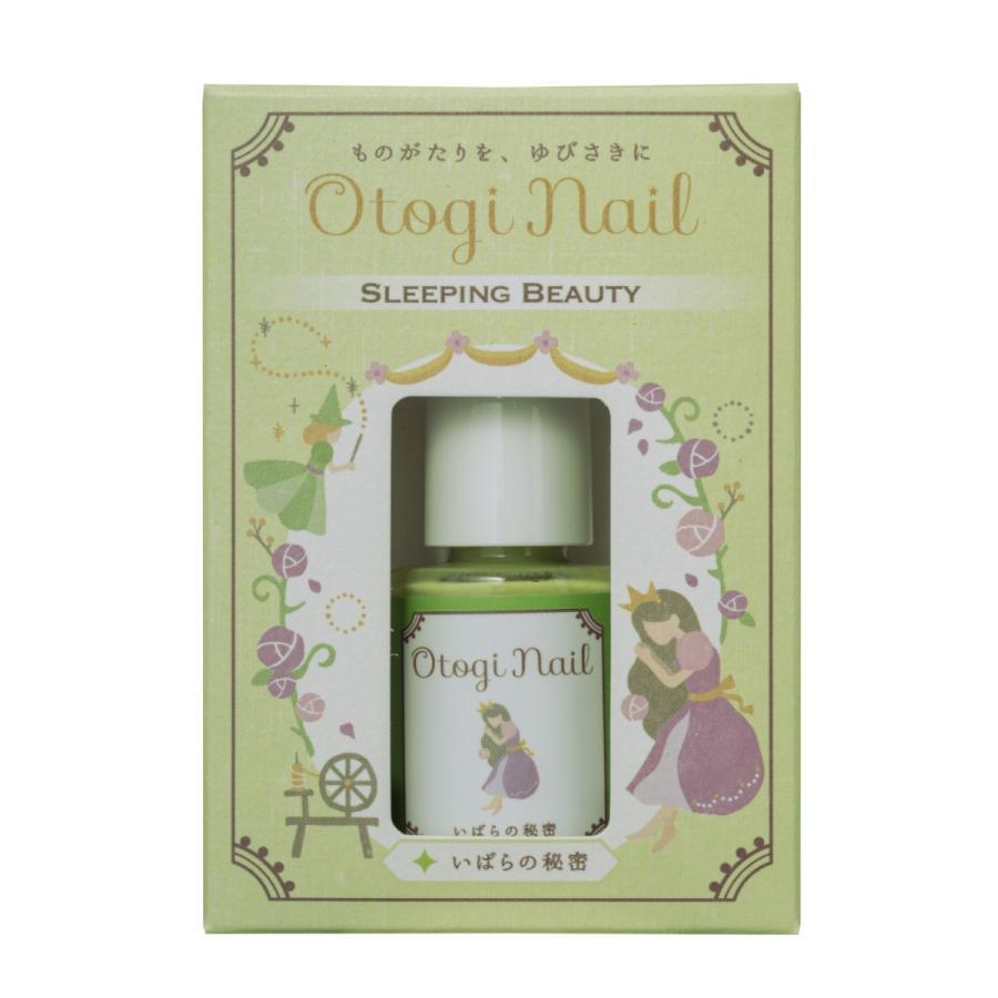 プレゼント付き!「 Otogi Nail オトギネイル 」 SLEEPING  BEAUTY いばらの秘密(ピスタチオグリーン) 子供ネイル キッズネイル|otoginail|02