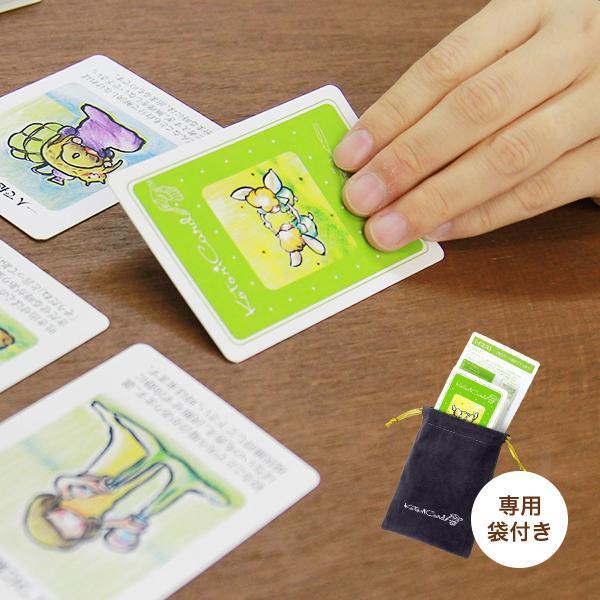 ゲーム カードゲーム 販売実績No.1 オラクルカード 占術 コトリカード 占い 海外並行輸入正規品