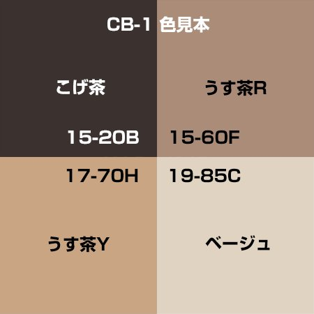 防音 塗料 「CB-1」 otoheya 04