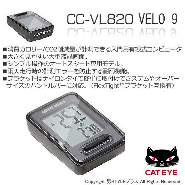 NEW  CAT EYE CC-VL820 Velo 9 Cycle Computer Black Japan