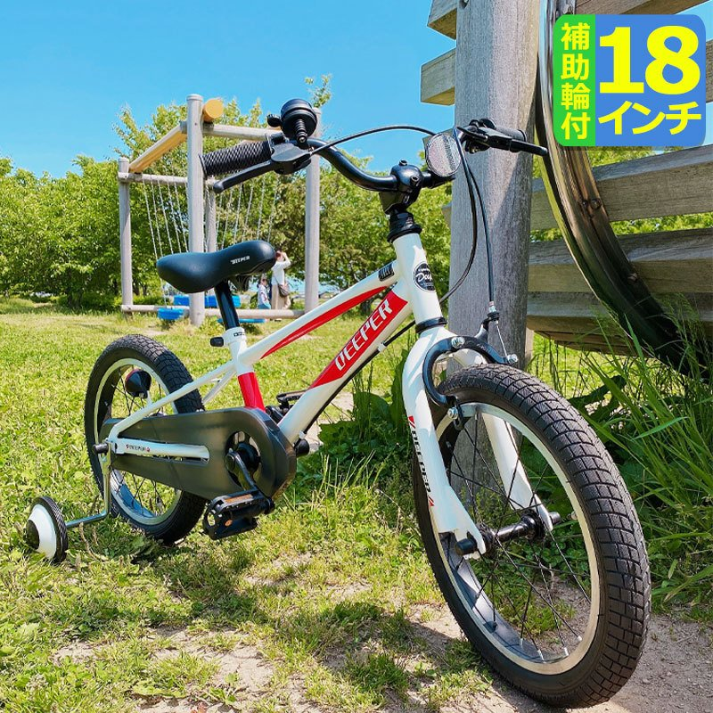 子供用自転車 16インチ 18インチ BMXタイプ 補助輪 キッズバイク 自転車 男の子 DEEPER D-TPB