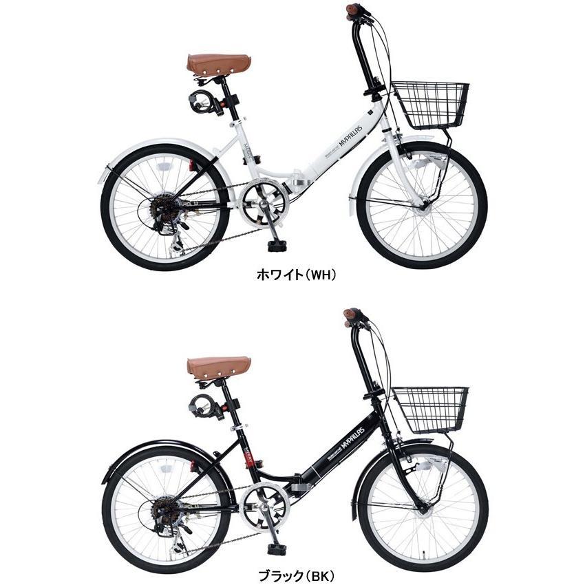 【ゾロ目の日】折りたたみ自転車 20インチ  シマノ6段変速 折畳自転車 オートライト MyPallas(マイパラス) M-204 MERRY otoko-style 02