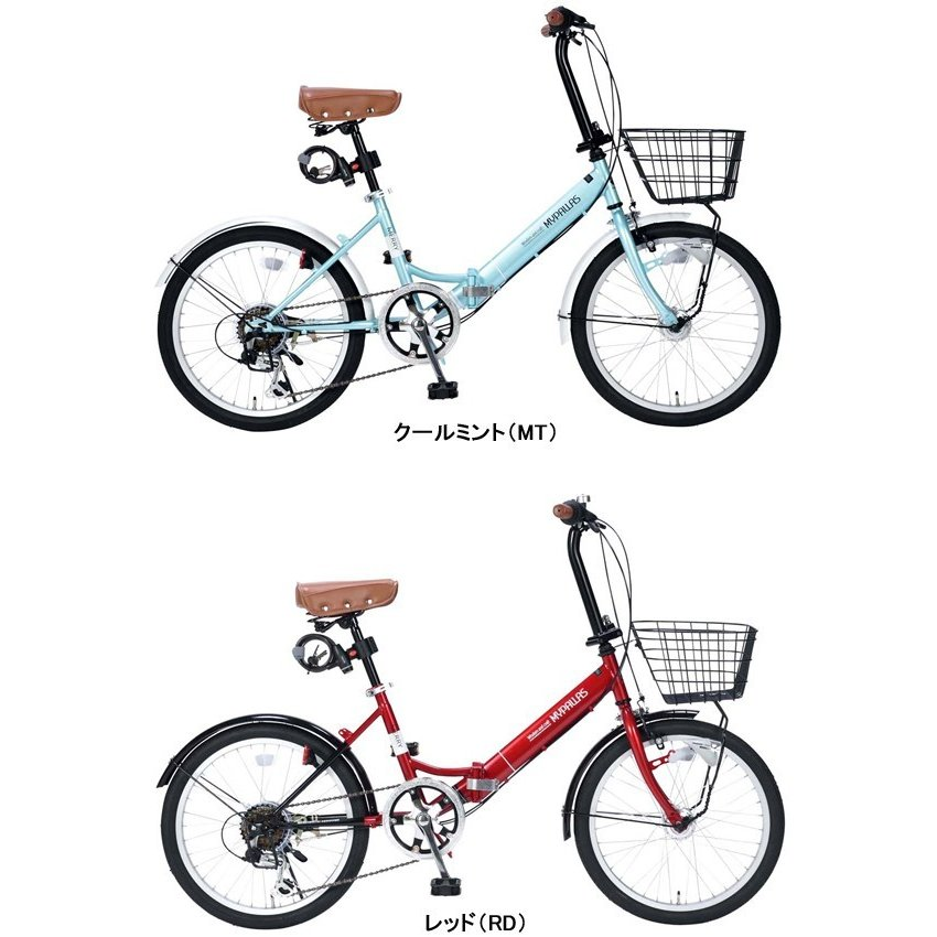 【ゾロ目の日】折りたたみ自転車 20インチ  シマノ6段変速 折畳自転車 オートライト MyPallas(マイパラス) M-204 MERRY otoko-style 03