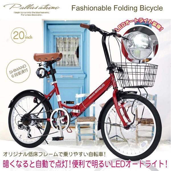 【ゾロ目の日】折りたたみ自転車 20インチ  シマノ6段変速 折畳自転車 オートライト MyPallas(マイパラス) M-204 MERRY otoko-style 04