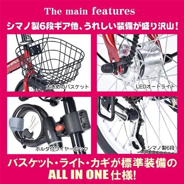 【ゾロ目の日】折りたたみ自転車 20インチ  シマノ6段変速 折畳自転車 オートライト MyPallas(マイパラス) M-204 MERRY otoko-style 05