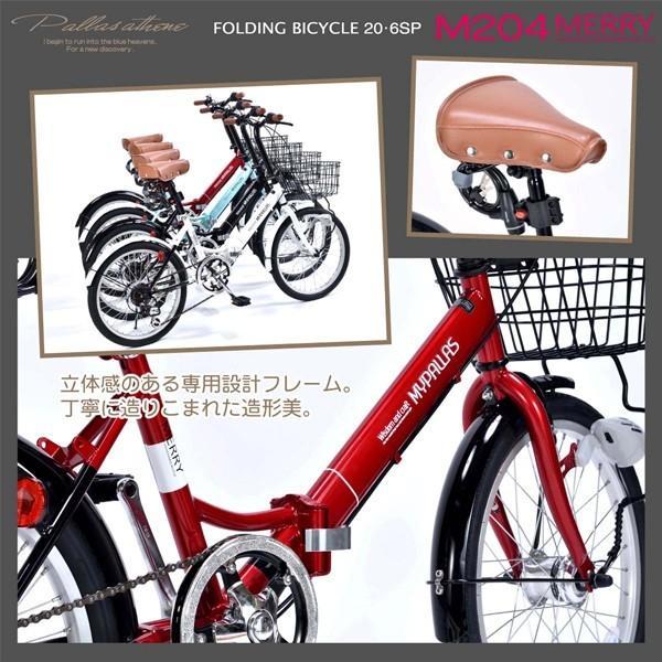 【ゾロ目の日】折りたたみ自転車 20インチ  シマノ6段変速 折畳自転車 オートライト MyPallas(マイパラス) M-204 MERRY otoko-style 06