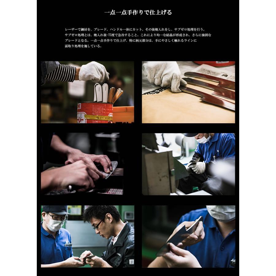 包丁 牛刀包丁 家庭用 キッチンナイフ 洋 和 関 日本製 180mm NUDE+ ステンレス 肉 野菜用 志津刃物 志津匠|otokonokodawari|05