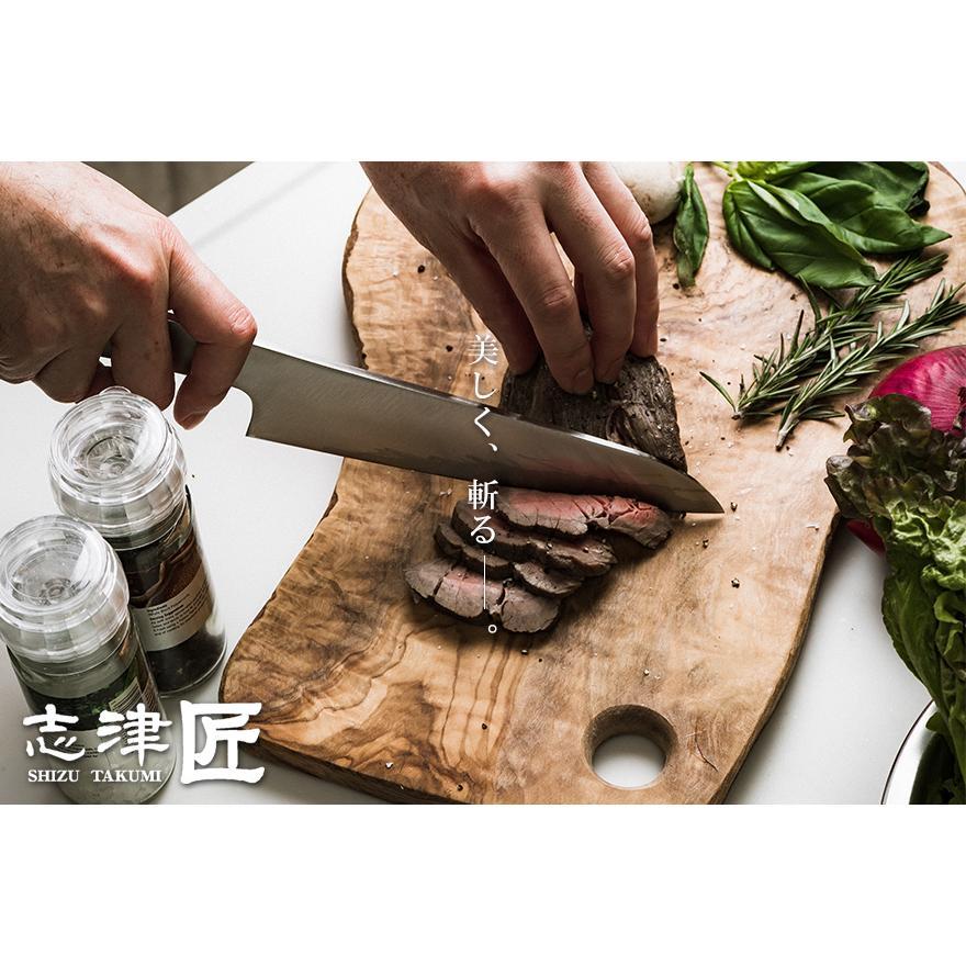 包丁 牛刀包丁 家庭用 キッチンナイフ 洋 和 関 日本製 180mm NUDE+ ステンレス 肉 野菜用 志津刃物 志津匠|otokonokodawari|06